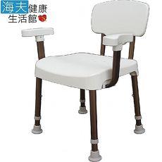 【海夫健康生活館】杏華 天王 洗澡椅 JY304