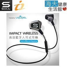SOUL IMPACT WIRELESS 高效 無線 藍牙 耳機