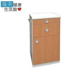 【YAHO 耀宏 海夫】YH016-2 木質紋路 ABS床頭櫃 防水 防靜電