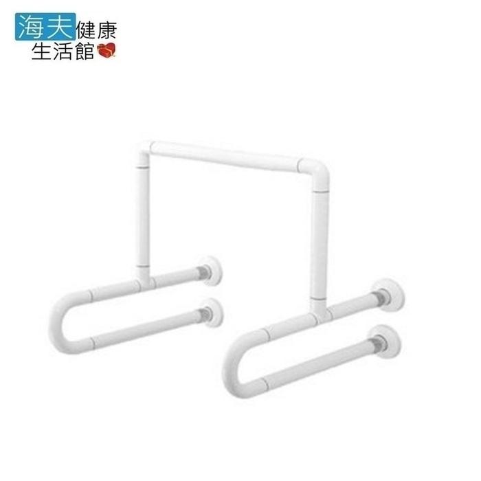 【海夫健康生活館】台北無障礙 ABS抗菌 小便斗 扶手