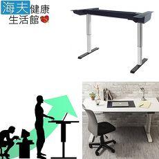【海夫健康生活館】博司嚴選 STJ-270 坐站兩用 電動升降桌(標準桌板/自行DIY組裝)