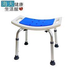 【海夫健康生活館】必翔 EVA坐墊 高度可調 無背洗澡椅(YK3010-1)