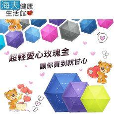 【海夫健康生活館】超輕 玫瑰金 聖誕雙印 雨傘(LV00144-2)水藍色