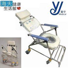 承輝機械椅(未滅菌)【晉宇 海夫】不鏽鋼 附輪 扶手 收合式 可躺 有背 洗澡 便盆椅(CS-220A)