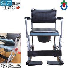 【海夫健康生活館】鐵製 歐式 附輪 固定式 可掀手 便盆椅 洗澡椅(CH0021)