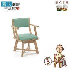 【老人當家 海夫】PIGEON 貝親 360度 旋轉椅 日本製
