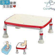 【海夫健康生活館】佳樂美 日本安壽 浴缸 泡澡椅 洗澡椅(標準型)