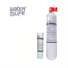 《3M》原廠公司貨 3M 生飲系統濾水器濾心組  CFS9812X (抑菌型) + AP110纖維濾心(APP活動)(不含安裝)