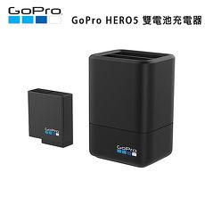 GoPro HERO5 Black專用雙電池充電器 +電池