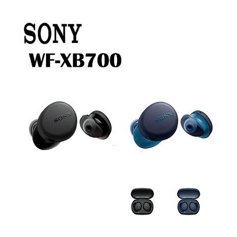 SONY WF-XB700 真無線藍牙耳機藍色