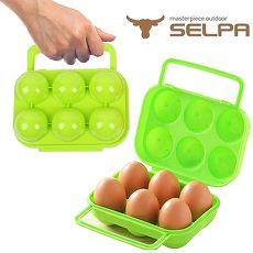 【韓國SELPA】雞蛋收納盒 (綠)