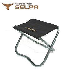 【韓國SELPA】鋁合金戶外折疊迷你椅/釣魚椅/摺疊凳