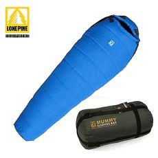 【澳洲LONEPINE】可拼接防水極地保暖睡袋 (藍)
