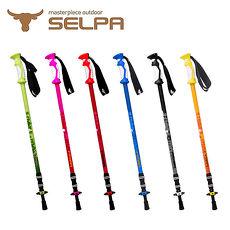 【韓國SELPA】開拓者鋁合金避震登山杖五色任選藍色