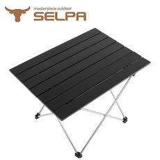 【韓國SELPA】加大款繽紛鋁合金蛋捲桌/摺疊桌/露營桌/登山(五色任選)藍色