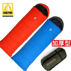 【澳洲LONEPINE】加倍保暖信封式防水極地保暖睡袋(兩色任選)