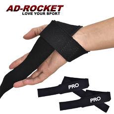 AD-ROCKET 彈性拉力助力帶/重訓拉力帶/抓舉助力帶(兩入組)
