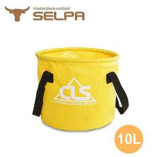 【韓國SELPA】戶外多功能折疊水桶/儲水盆(10L)