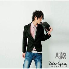 【男人幫】日著型男設計款西裝外套C5267-A