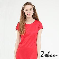 【Zoboo】船型领无袖)派对洋装,小礼服,晚宴服,心机洋装(Q5027)