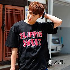 【男人幫】韓國英文字母印花短袖純棉T恤