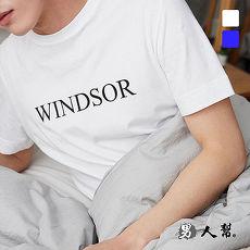 【男人幫】韓系WINDSOR短袖T恤T5865