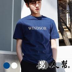 【男人幫】韓系WINDSOR短袖T恤藍色XL