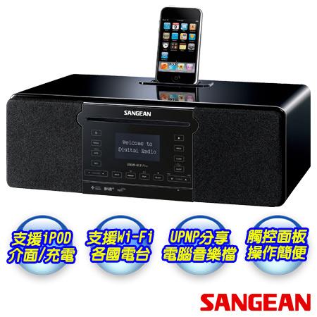 【SANGEAN】山進數位音響 DDR63Plus