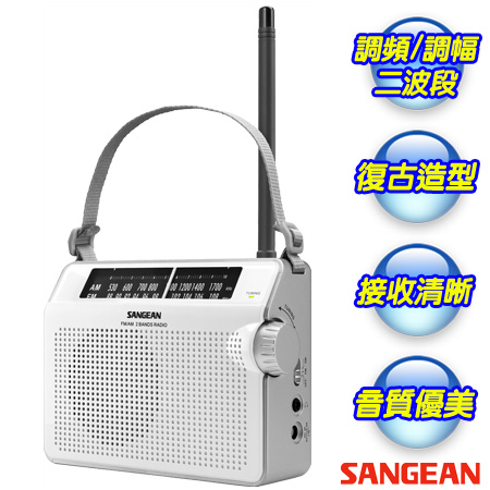 【SANGEAN】山進復古造型二波段收音機 PR-D6