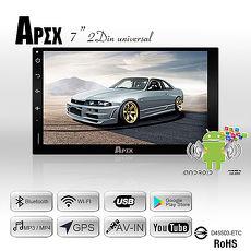 APEX 安卓7吋汽車音響主機 2-DIN SD/USB/AUX/藍芽/ 支援倒車影像 搭配正版導航王