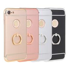 【Myshell】Apple iPhone7 4.7三件式指環硬質保護殼金色