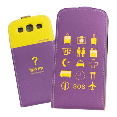 HAPPYMORI SAMSUNG GALAXY S3 旅行標誌 掀蓋式皮套 紫色