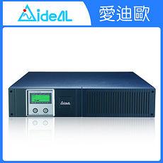 愛迪歐 在線互動式UPS 機架式IDEAL-5330AR(3000VA) 客訂品