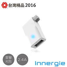 Innergie Wizard USB筆電充電連器