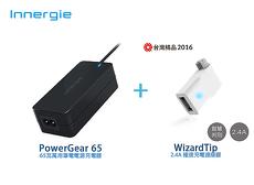 Innergie PowerGear 65瓦萬用筆電充電器 (黑)+專屬2.4A極速充電連接器