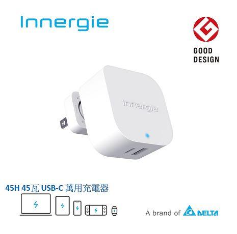 Innergie 台達電 45H 45瓦 USB-C 萬用充電器 筆電變壓器