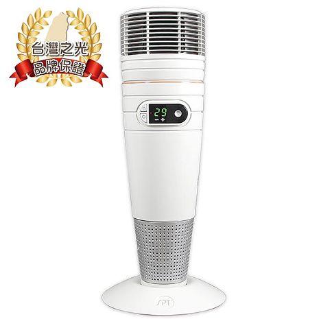 【福利品】尚朋堂 直立式陶瓷電暖器SH-8866CFW