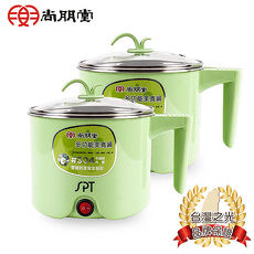 尚朋堂 防燙不鏽鋼多功能美食鍋SSP-1588-2入組