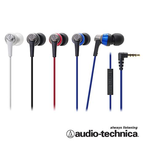 鐵三角 ATH-CKR3i iOS專用耳塞式耳機黑