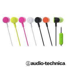 鐵三角ATH-CKL220iS 智慧型手機專用耳塞式耳機狂野黑
