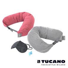 TUCANO Pisolo 超舒適旅行枕(附眼罩、耳塞)