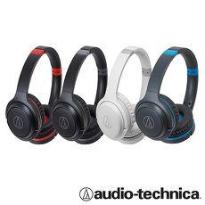鐵三角 ATH-S200BT 無線耳罩式藍芽耳機白