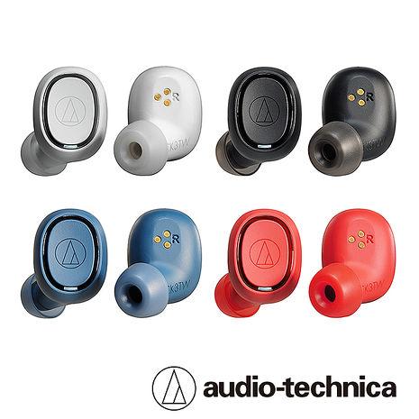 鐵三角 ATH-CK3TW 真無線耳機紅色