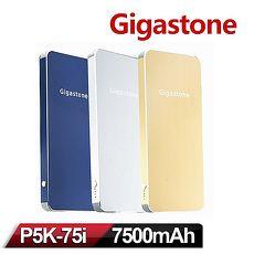 Gigastone 立達國際 P5K-75I 極致超薄行動電源7500mAh