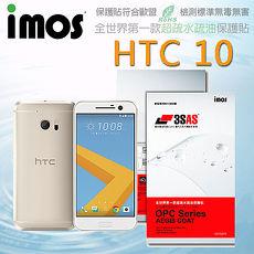 【Mypiece】imos HTC 10 M10 亮面膜 3SAS 螢幕保護貼