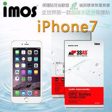 【Mypiece】imos 蘋果 Apple iPhone 7 4.7吋 亮面膜 3SAS 螢幕保護貼