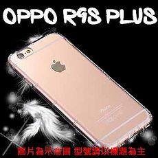 OPPO R9s Plus R9s+  氣墊空壓殼