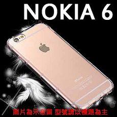 Nokia 6 氣墊空壓殼