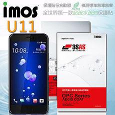 【Mypiece】imos HTC U11 亮面膜 3SAS 螢幕保護貼