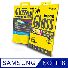【HODA】 Samsung NOTE 8 3D全曲面內縮滿版 鋼化玻璃貼 (黑色)
